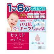 セラコラ パーフェクトゲル 90g【 明色化粧品 】 【 化粧品 】