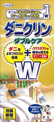 ダニクリン Wケア 250ML 【 UYEKI 】 【 殺虫剤・ダニ 】