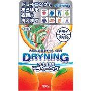 ドライニングゲルタイプ 300G 【 UYEKI 】 【 衣料用洗剤 】