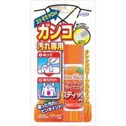 マイティドライニング スティックタイプ 35G 【 UYEKI 】 【 衣料用洗剤 】
