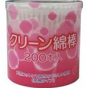 クリーン綿棒200本 【 コットンラボ 】 【 綿棒 】