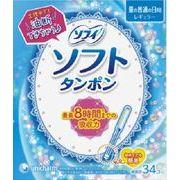 ソフィ ソフトタンポンレギュラー 34個 【 ユニ・チャーム(ユニチャーム) 】 【 生理用品 】