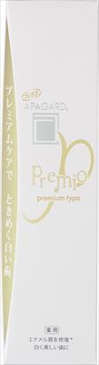 アパガードプレミオ50G 【 サンギ 】 【 歯磨き 】