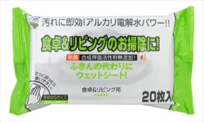食卓&リビング用クリーナー20枚 【 服部製紙 】 【 住居洗剤・キッチン 】