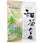 サヤカ 甜茶のど飴 ノンシュガー 60g入
