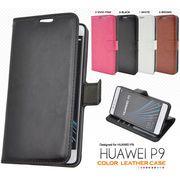 HUAWEI P9 手帳型ケース スマホケース スマートフォンカバー スマホカバー ファーウェイ P9 売れ筋 印刷