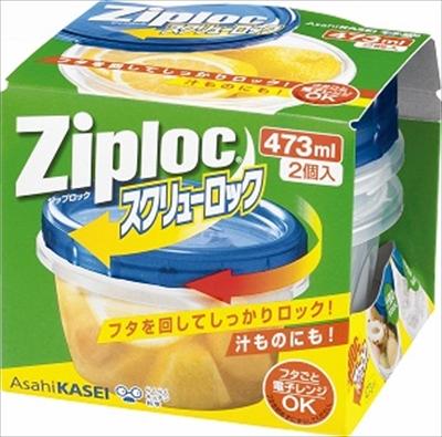 ジップロック スクリューロック (473ml) 【 旭化成ホームプロダクツ 】 【 保存容器 】