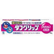 タフグリップクッション ピンク 【 小林製薬 】 【 入れ歯用 】