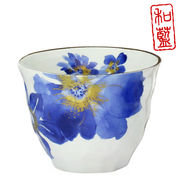 藍華 煎茶 鉄線・菊