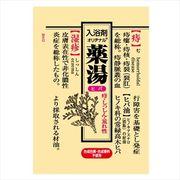 薬湯分包ヒバ 30G【 オリヂナル 】 【 入浴剤 】
