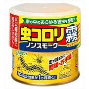 虫コロリ ノンスモーク霧タイプ 9~12畳用 【 アース製薬 】 【 殺虫剤 】