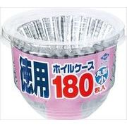 徳用ホイルケース丸型小180枚 【 東洋アルミ 】 【 お弁当用品 】