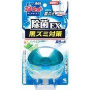 液体ブルーレットおくだけ除菌EX スーパーミント 【 小林製薬 】 【 芳香剤・タンク 】