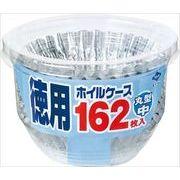 徳用ホイルケース丸型中162枚 【 東洋アルミ 】 【 お弁当用品 】
