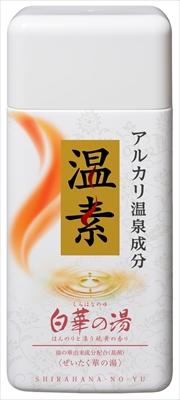 温素 白華の湯600G