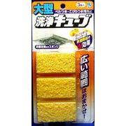 洗浄キューブ 大型 【 小林製薬 】 【 住居洗剤・レンジ 】
