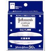 ジョンソン 綿棒 50本入 【 ジョンソン&ジョンソン 】 【 綿棒 】