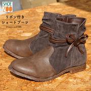 【SHOE ZOO☆】☆リボン付きショートブーツ ☆ 41005