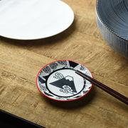 ジャポネスク 9.8cm豆皿 黒富士[美濃焼]