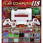 118種類のゲームを搭載! ファミコン互換機プレイコンピューター