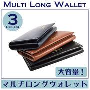 BFI-1671 3色 8ポケット 高級 大容量 薄型 長財布 カードケース
