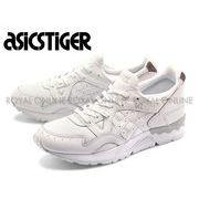 【アシックスタイガー】  HL6G3-0101 ゲルライト 5 ホワイト メンズ&レディース