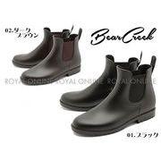 【BCR】 BC-517 プレーントゥ サイドゴア レインブーツ 全2色 メンズ