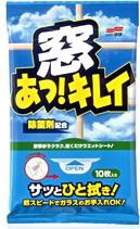 ソフト99 窓 あっ! キレイ  10枚入り 【 ソフト99 】 【 住居洗剤・ガラス・網戸 】