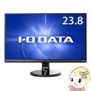 液晶モニタ 23.8インチ ワイド アイ・オー・データ LCD-MF245XDB