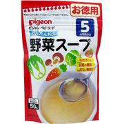 ピジョン かんたん粉末 野菜スープ お徳用 50g