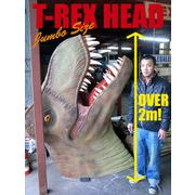 セールスプロモーションドール【T-REX HEAD JUMBO】恐竜の頭のオブジェ・ジャンボサイズ