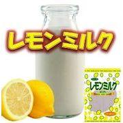 アメハマ 150Vレモンミルクキャンディ(95g×20袋)