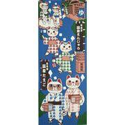 福まねき猫_温泉めぐり 日本手ぬぐい