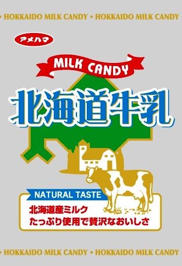 アメハマ 150V北海道牛乳キャンディ(100g×24袋)