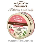 Elfa Pharm Green Pharmacy シュガースクラブ Muscat Rose and Green Tea マスカットローズ&グリーンティ