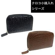 財布(小銭入れ)