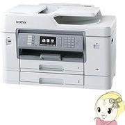 ブラザー インクジェットプリンター プリビオ ワークス MFC-J6995CDW