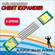 【自宅で本格トレーニング】2種の筋トレが可能!超強力5スプリング!チェストエキスパンダー