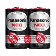 R20PNB/2VSE ネオ黒単1*2P 【 パナソニック 】 【 乾電池 】