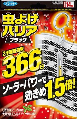 虫よけバリアブラック 366日 【 フマキラー 】 【 殺虫剤・虫よけ 】