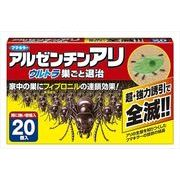 アルゼンチンアリウルトラ巣ごと退治 【 フマキラー 】 【 殺虫剤・アリ 】