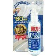 防カビ バスアシスト 100ML【 ウエルコ 】 【 掃除用品 】