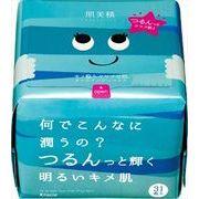 肌美精 デイリーモイスチュアマスク(キメ透明感) 31枚【 クラシエ 】 【 シートマスク 】