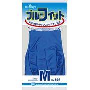 #181 ブルーフィット M 【 ショーワ 】 【 手袋 】