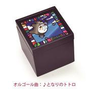 ジブリ ステンドグラス風BOX オルゴール となりのトトロ