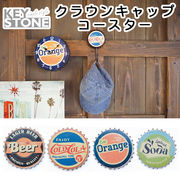 ■キーストーン■ クラウンキャップコースター