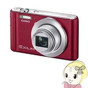 EX-ZS240-RD  カシオ デジタルカメラ EXILIM