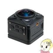 JOY700BK ジョワイユ Full HD Wi-Fi 360°VIEW CUBE CAM PRO