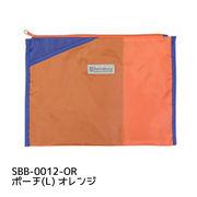 【激安大特価】ポーチ(L)オレンジ