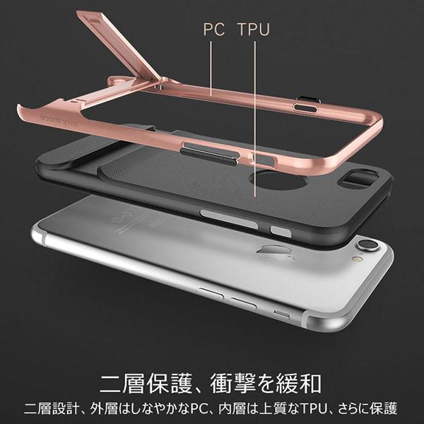 6b1831f3c7 iPhone6 iPhone6s ケースiPhone7 iPhone7 Plus iPhone6s Plusケース ...
